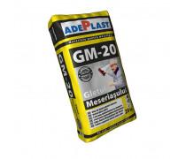 GM 20 Gletul Meseriasului...