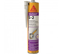 Sikaswell S-2 Oxydrot 300ml...