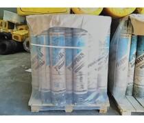 Carton Alb 15m Ruberoid - materiale constructii Cipcosmar Pitesti-1